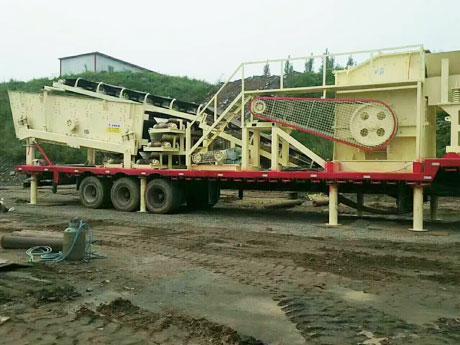 煤矸石移动破碎站
